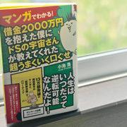 【2018/6/16~17】梅田 蔦谷書店様で2 Daysイベントが開催されます【大阪】