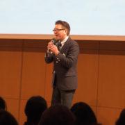 <満席御礼>2月4日名古屋セミナー【基礎編】2月17・18日東京セミナー【中級講座】