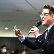 小池 浩 セミナー in 札幌 (基礎編)のチケット予約方法が追加となりました